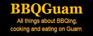 BBQGuam
